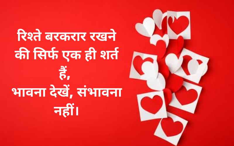 Good Morning Wishes in Hindi