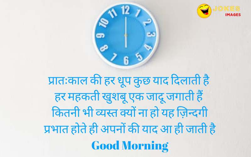 good morning quotes download