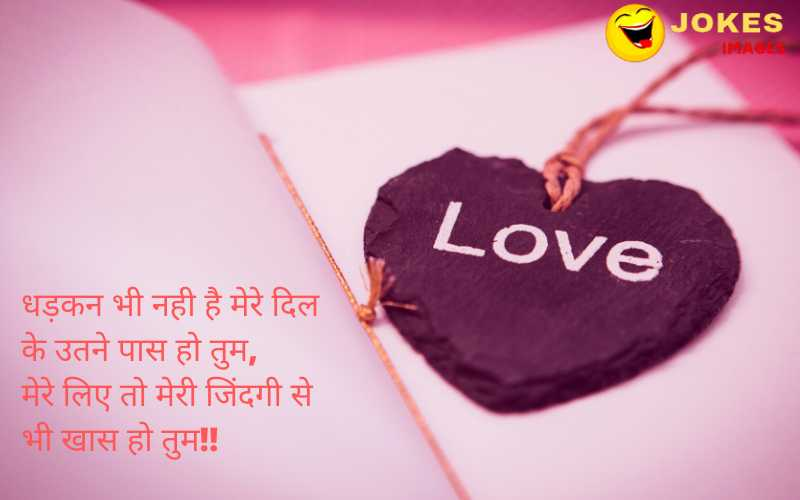 latest Romantic Wishes