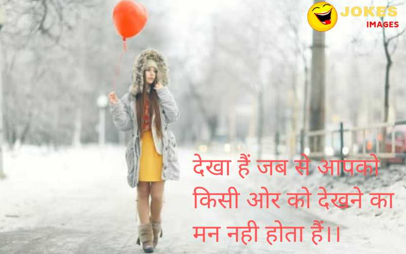 Beautiful Hindi Wishes images