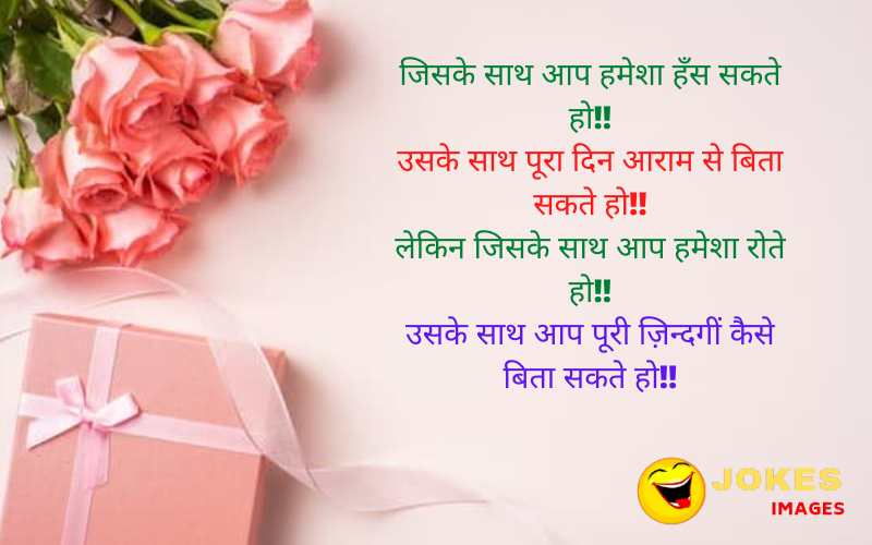 beautiful hindi love shayari good morning