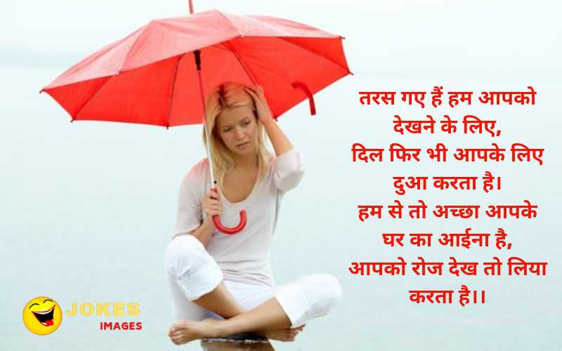 Best I Miss You shayari For Love