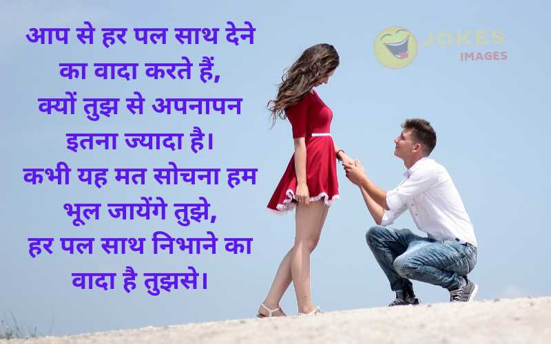 Friends Sad Quotes hindi