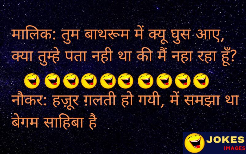 New Year Jokes in Hindi with Images