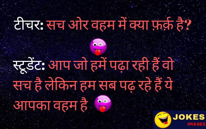 Happy New Year Jokes in Hindi