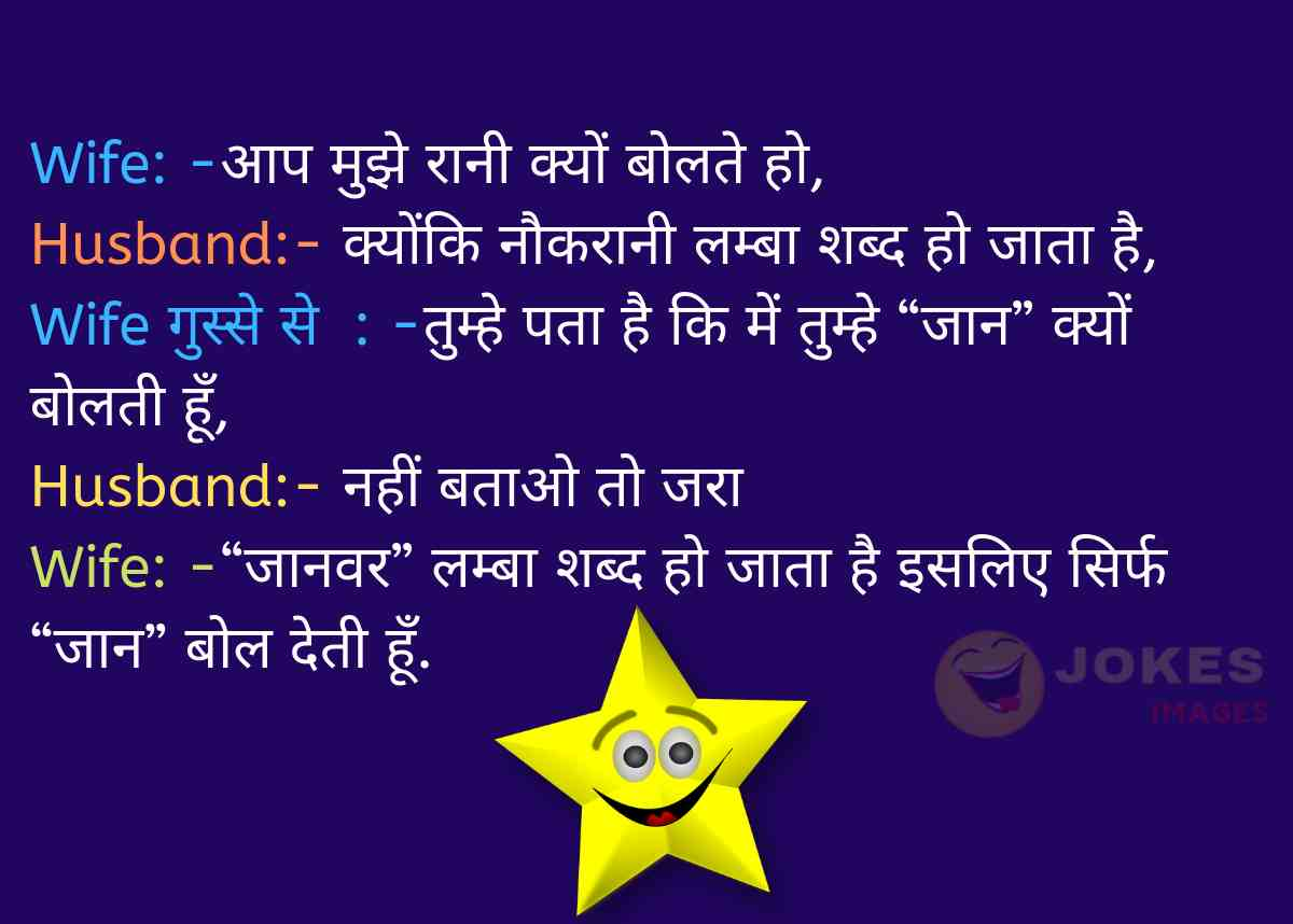 sad jokes in hindi images