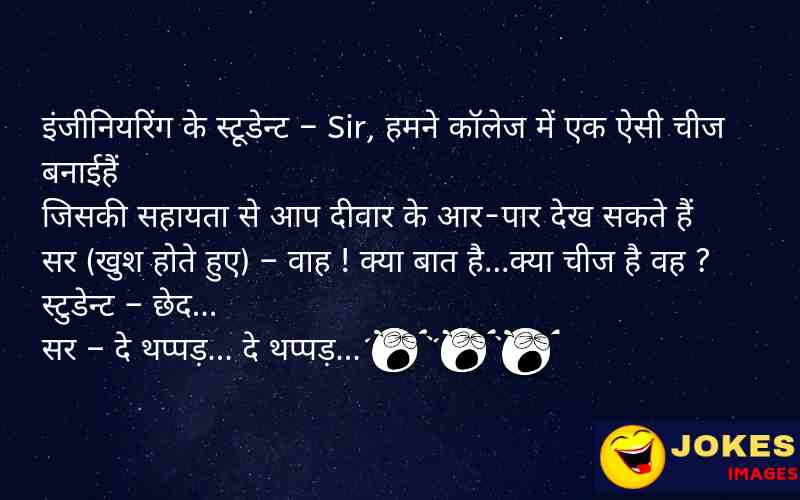 santa banta school jokes in hindi