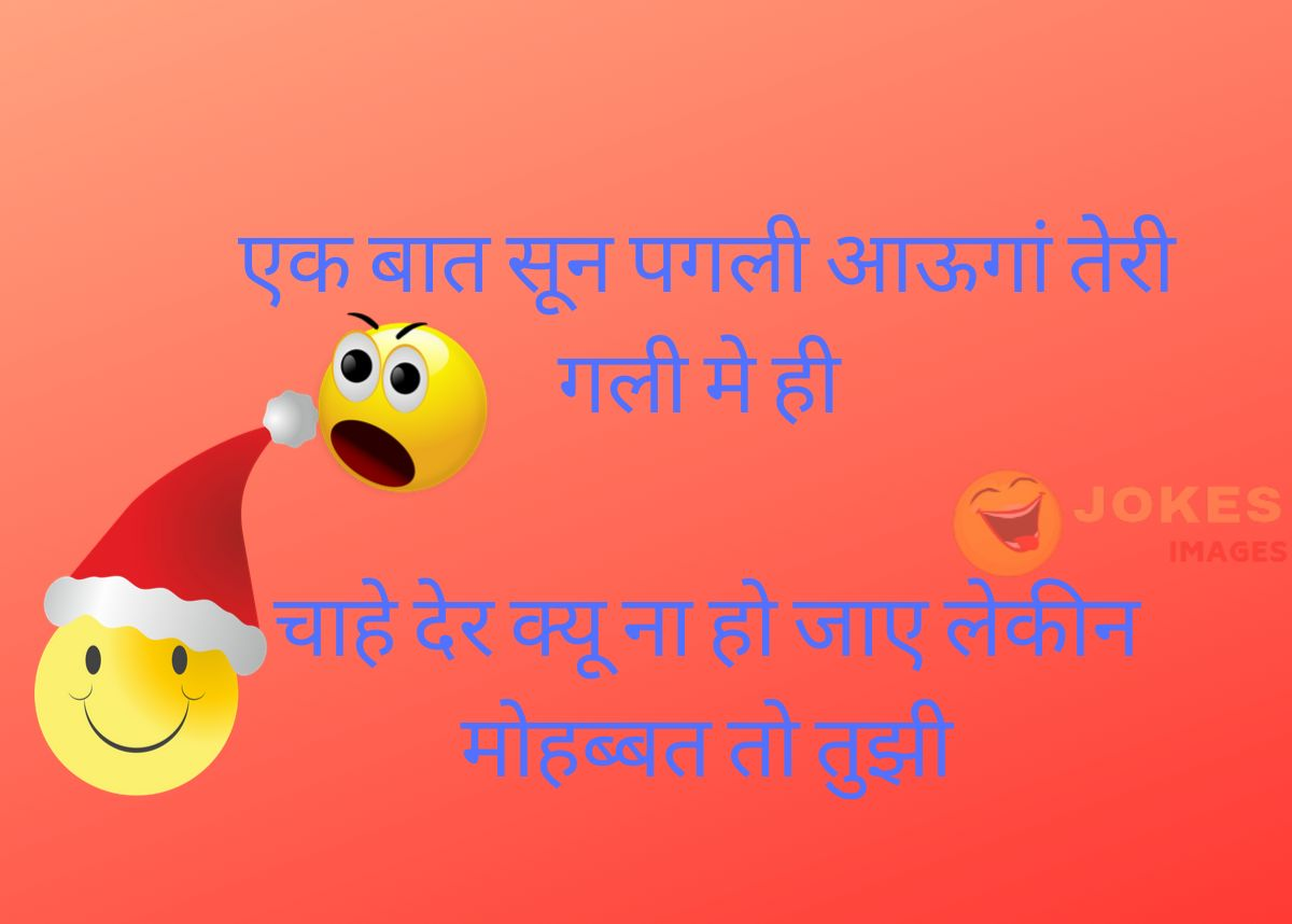 Two Line Quotes in Hindi