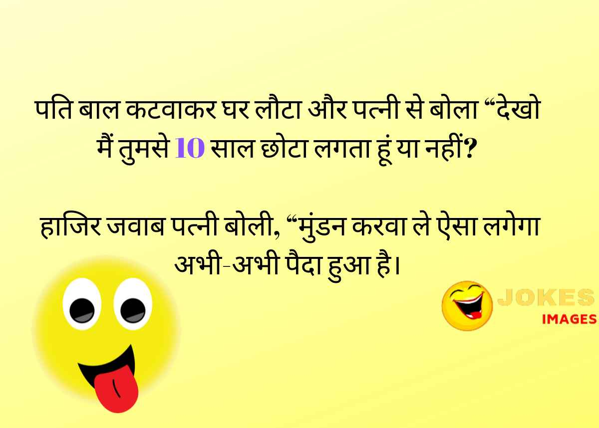 Very Funny Famous Jokes