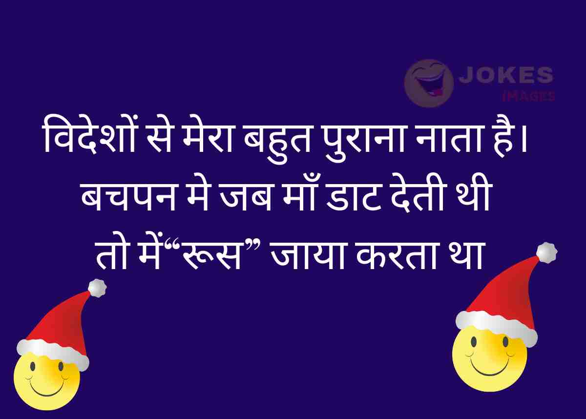 funny Chutkule Jokes