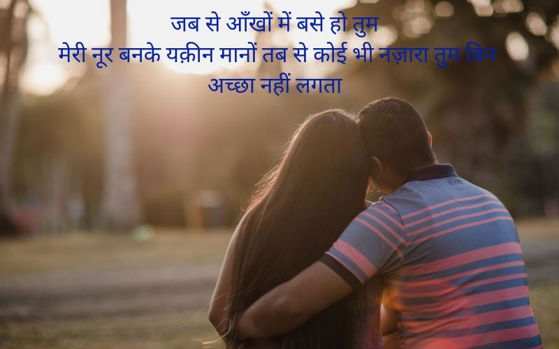 beautiful quotes in hindi good morning