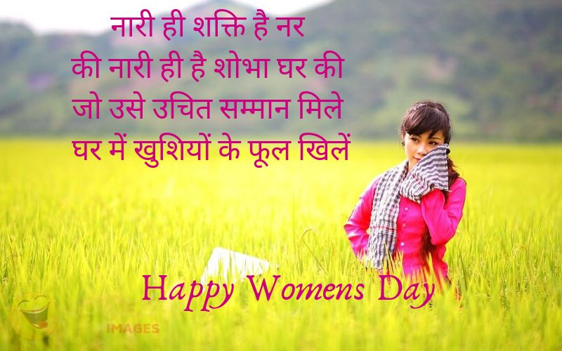 Womens Day Wishes For Friend
