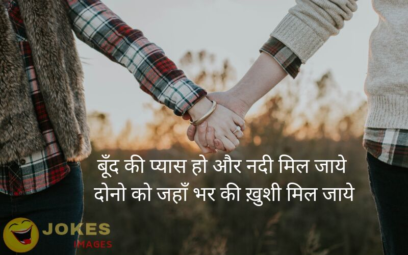 Best Marriage Hindi Jokes