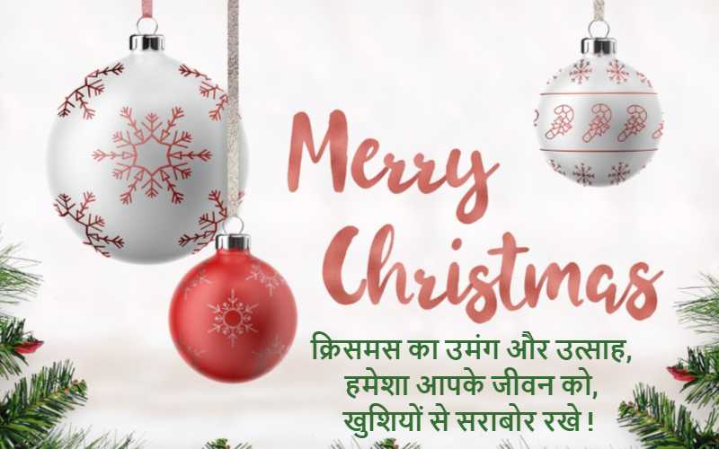 Best Merry Christmas Wishes