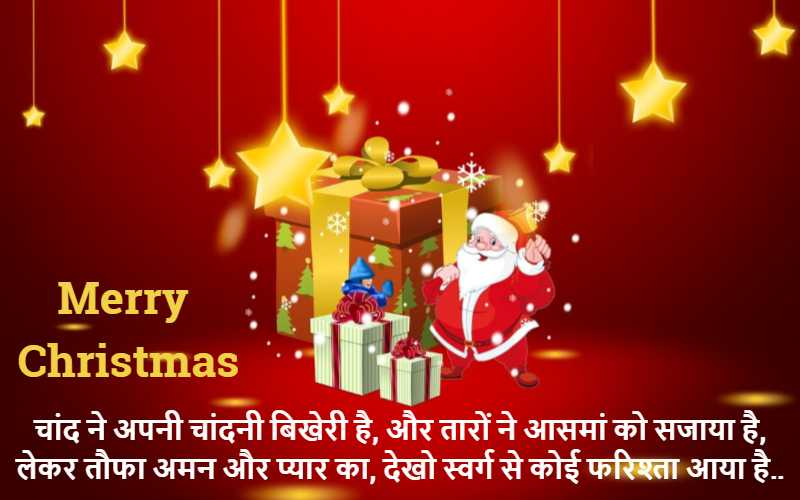 Top Merry Christmas Wishes