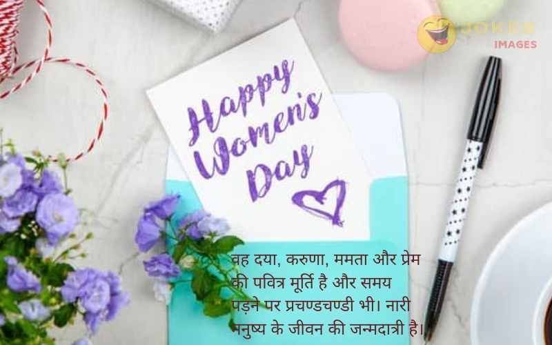 Women's Day Wishes in Hindi