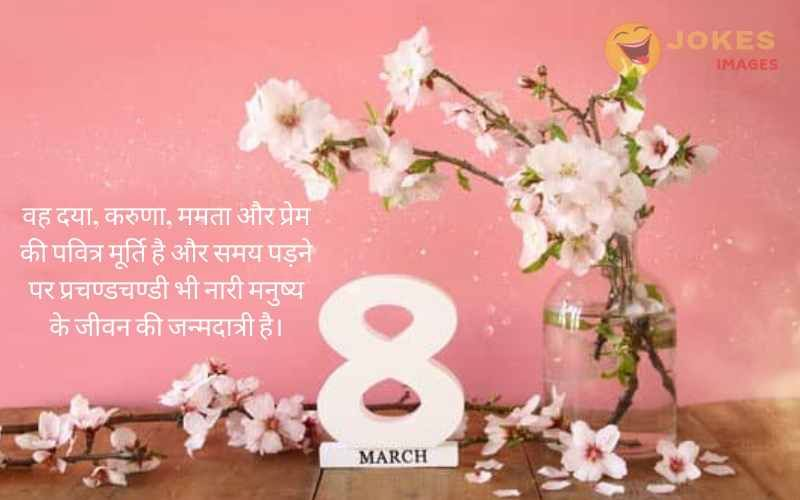 happy women's day wishes for mom