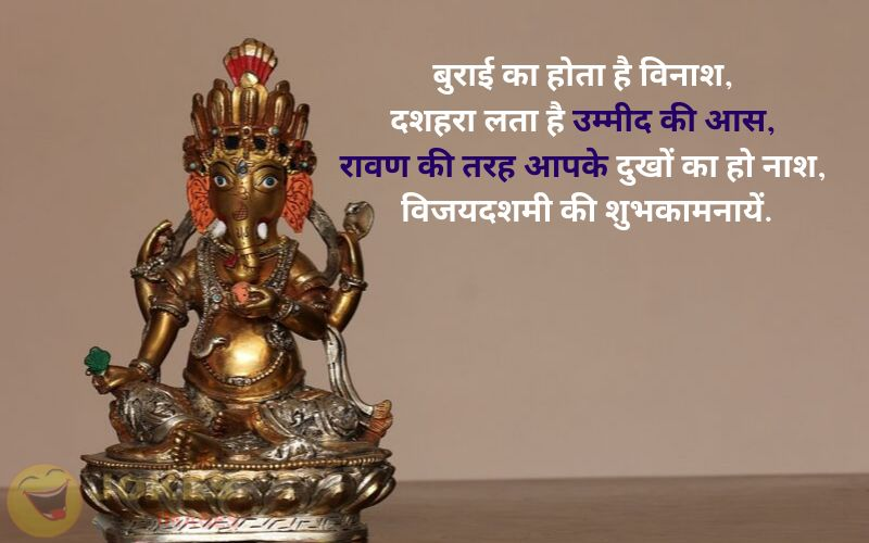 dussehra wishes images