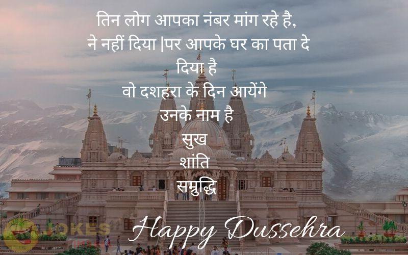 Dussehra Wishes for Boyfriend