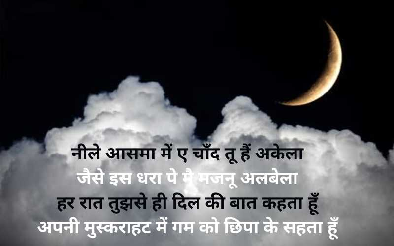 Chand Images