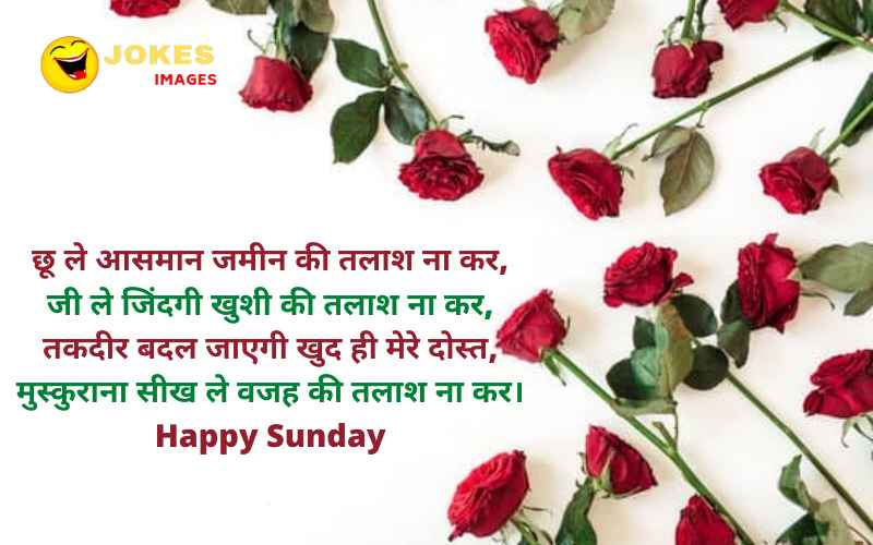 Best Monday Quotes in hindi