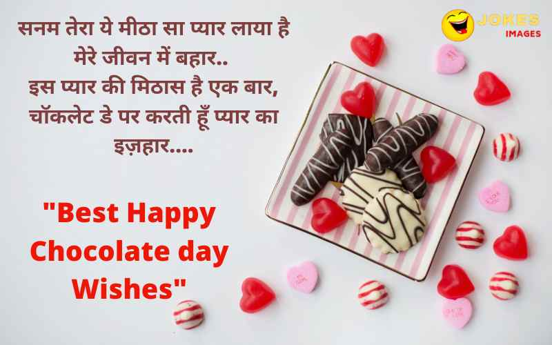 Best chocolate day wishes