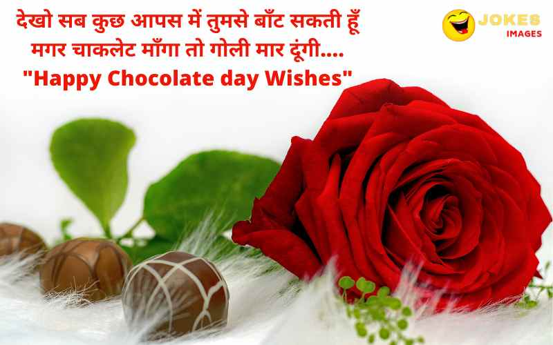 Beautiful Chocolate day