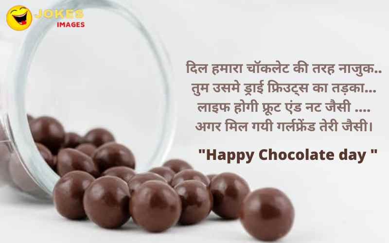 happy chocolate day quotes hindi