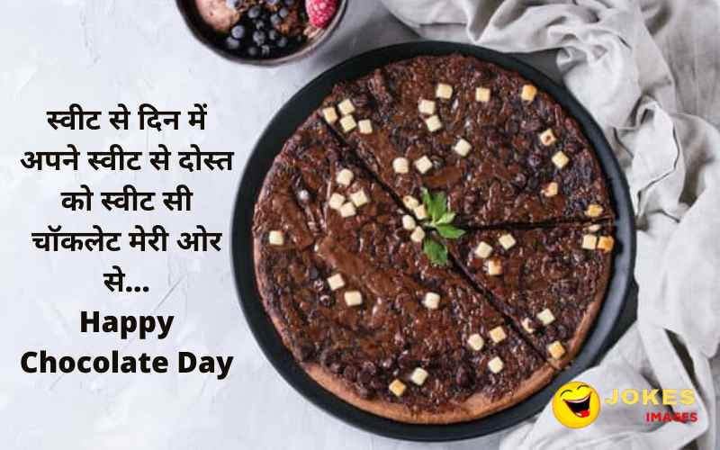 happy chocolate day msg hindi