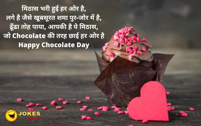Special Valentine Photos for Whatsapp