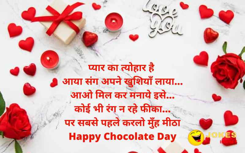 chocolate day wishes for lover hindi