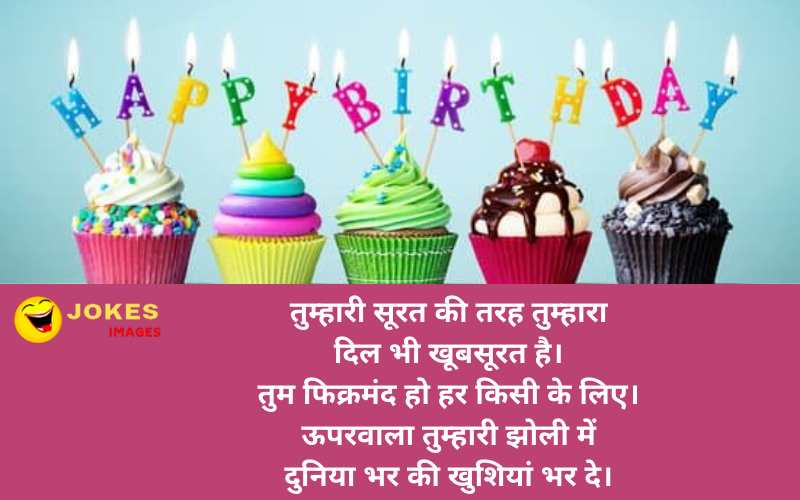 Son Birthday Quotes & Images