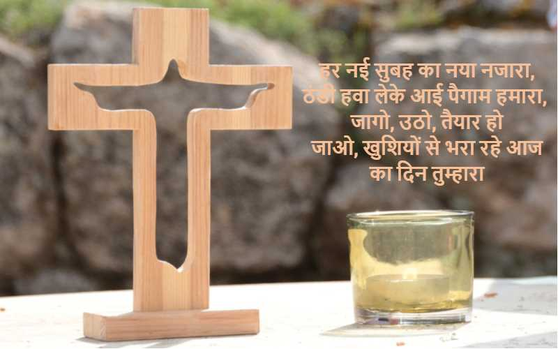 Wish you a very Happy Good Friday