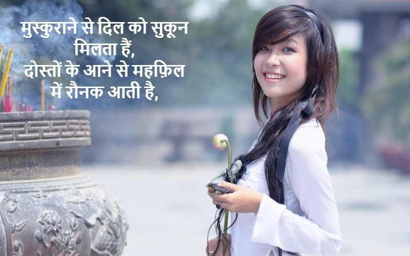 Happy fresher Shayari