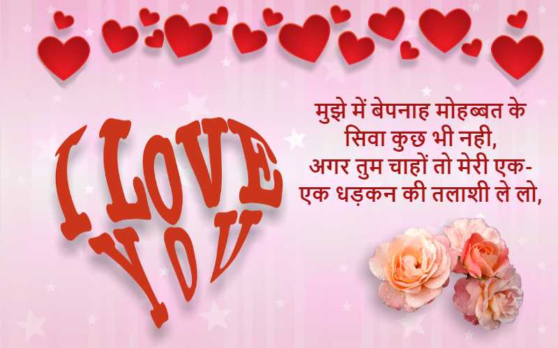 Marriage Wishes for Wife in Hindi