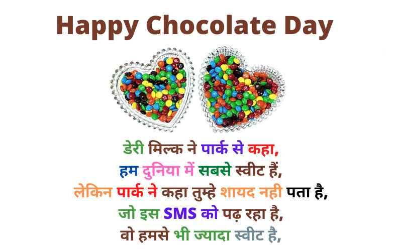 Chocolate Day Jokes Images