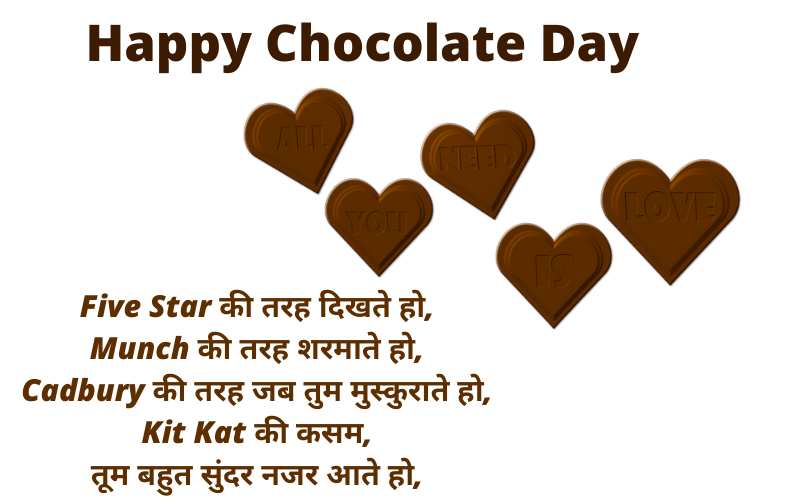 Happy Chocolate Day Jokes Images