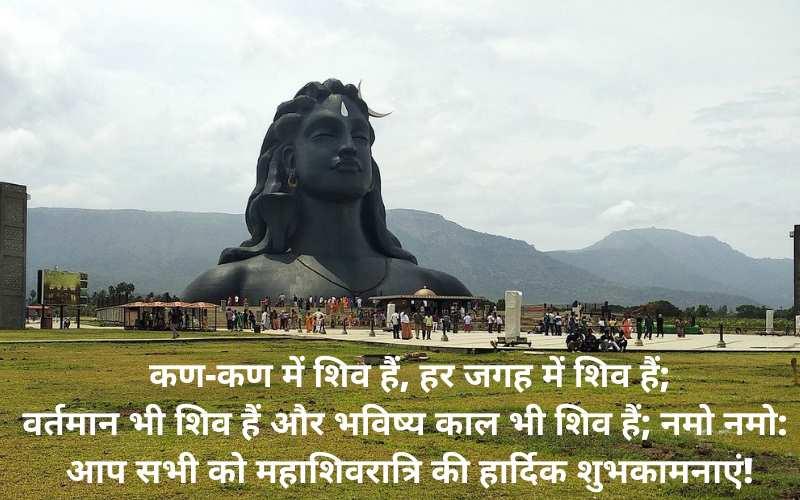 Top Happy Mahashivratri Wishes